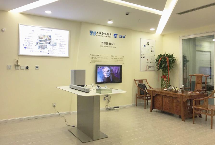 天津首家百微首页bob家居体验店 10月1日盛大开业