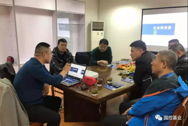 华旗防水(青岛)区域新经销商座谈会隆重举行