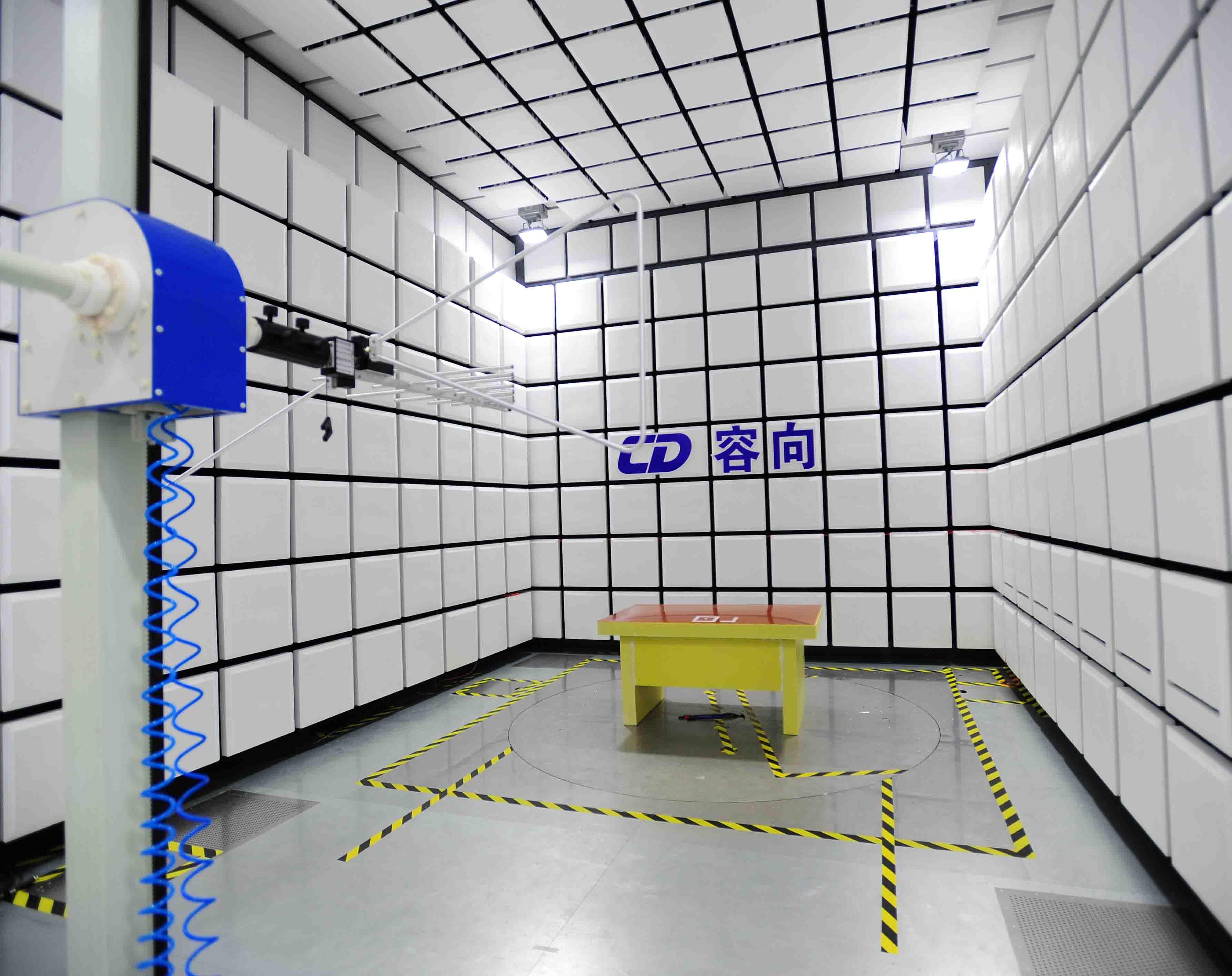 电磁兼容检测和认证