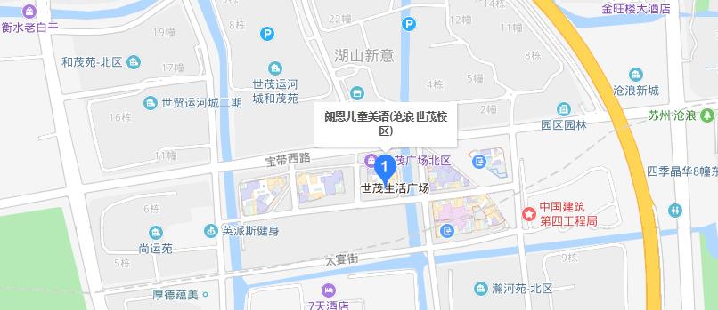 蘇州滄浪世茂校區