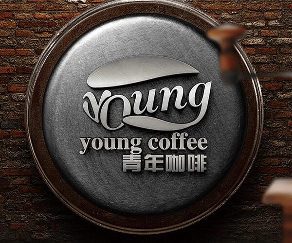 青年咖啡 | 上玄唯象原创