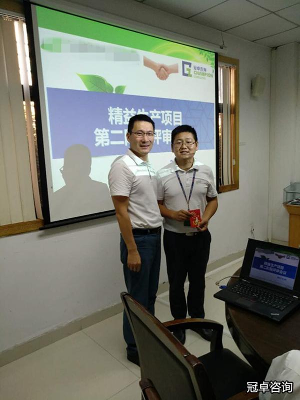 【冠卓咨询动态】深圳某电子公司精益生产项目第二阶段总结大会
