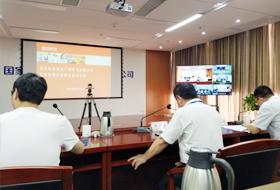 """远光广安""""国家电投集团广西公司结算管理系统""""万博手机版官网启动"""
