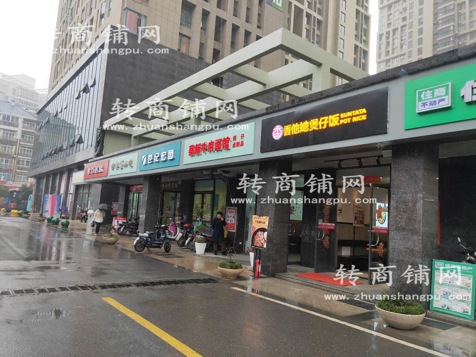地铁口临街餐馆.酒楼急转