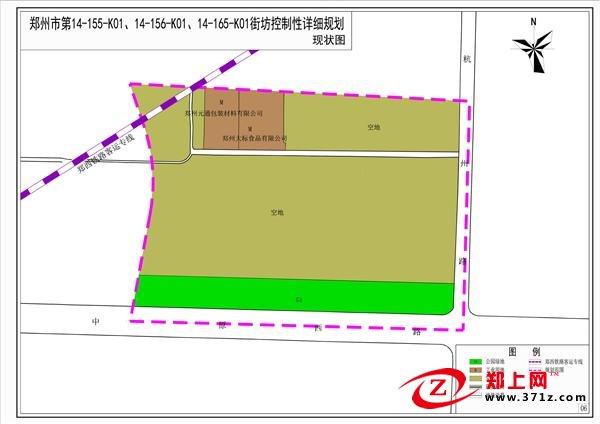 中原新区相关项目规划公示 做好有轨电车建设衔接