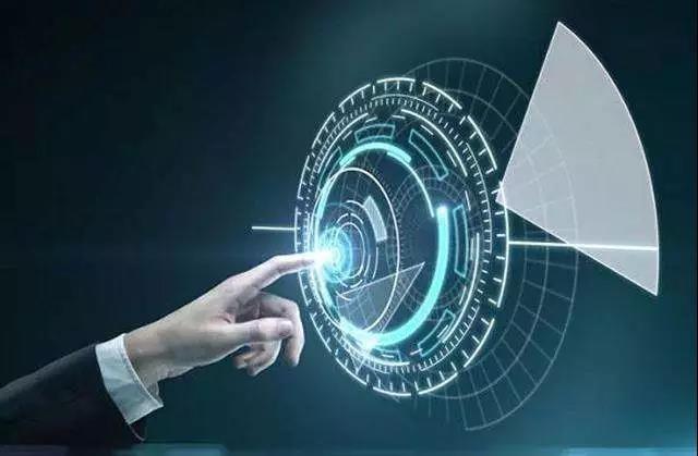 关于开展2019年西安高新区瞪羚彩立方平台下载、独角兽彩立方平台下载认定申报的通知