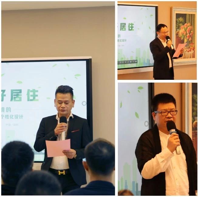 """聚焦""""中國好居住"""",共話""""人居環境的普適性標準與個性化設計"""""""