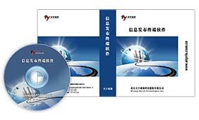 信息发布终端软件