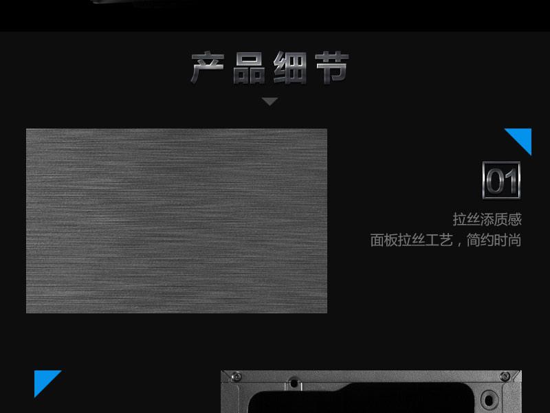 金河田风暴7(黑)