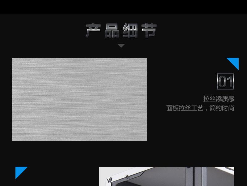 金河田风暴7机箱(白)