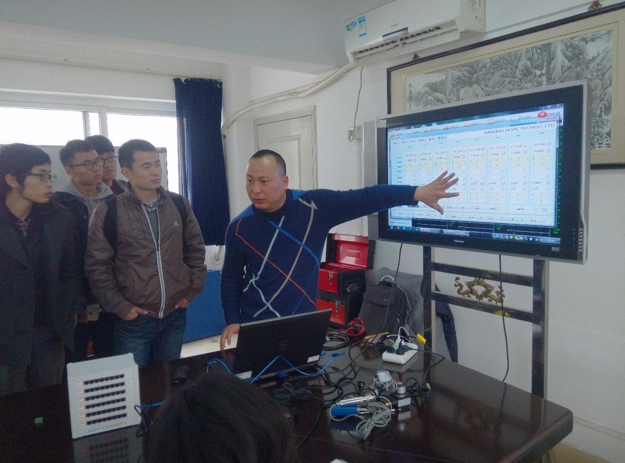 南京工业大学设备培训