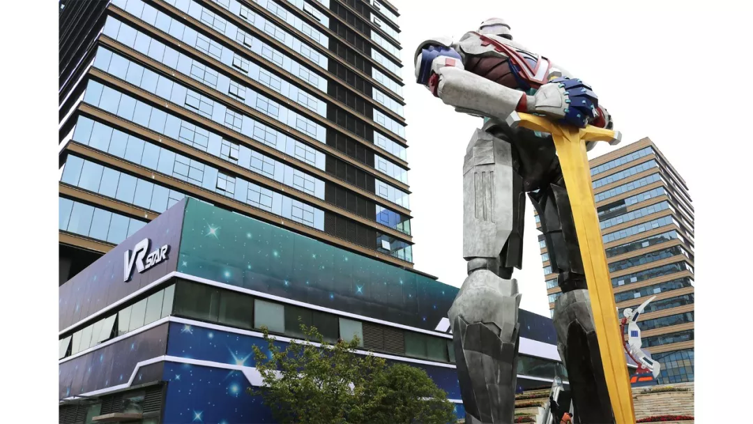 世界VR产业大会在南昌召开,VR之星乐园引进奥亦VR乐园设备