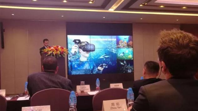 奥亦乐园CEO侯国平受邀出席三城经济联盟