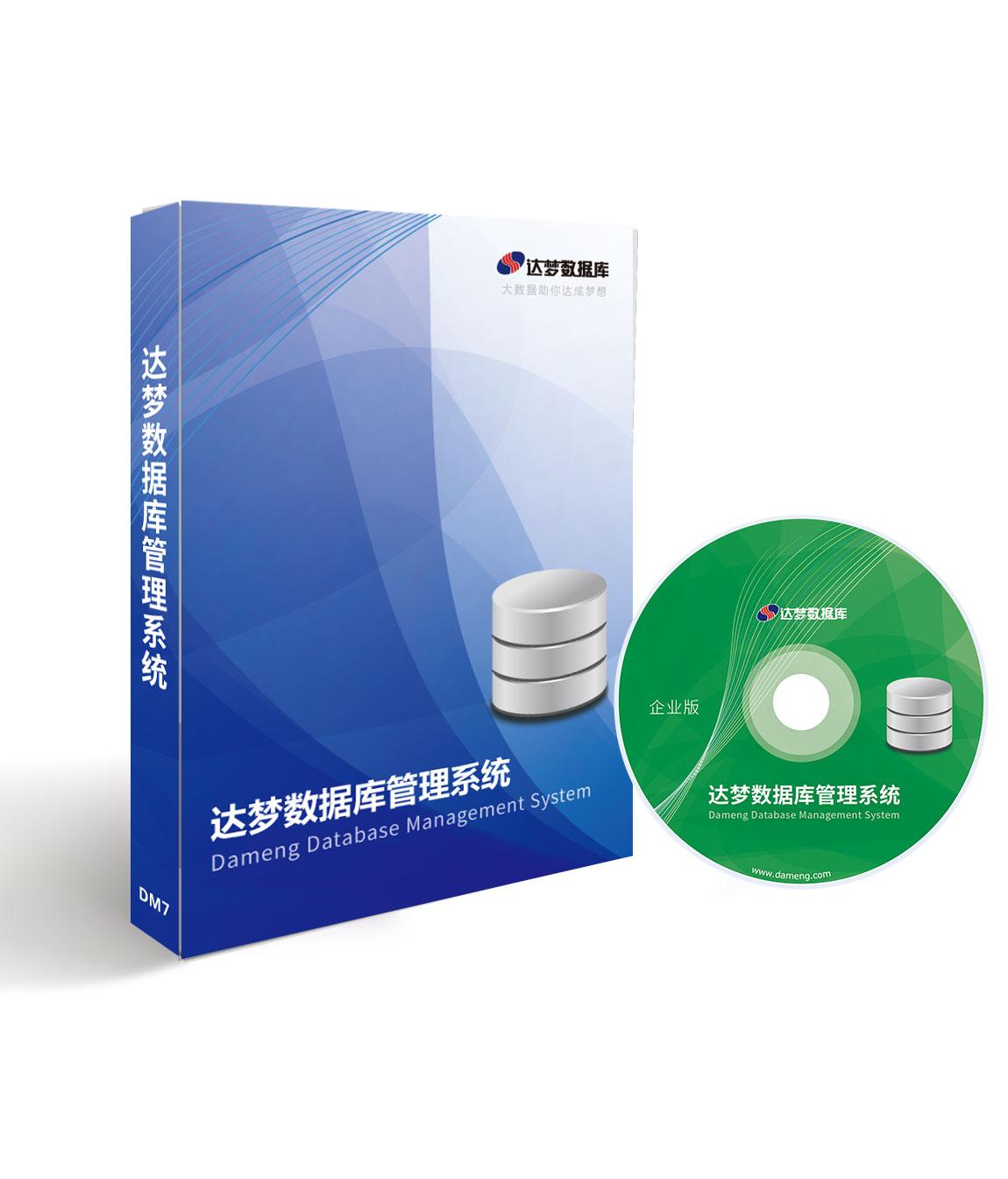 Damon database enterprise edition