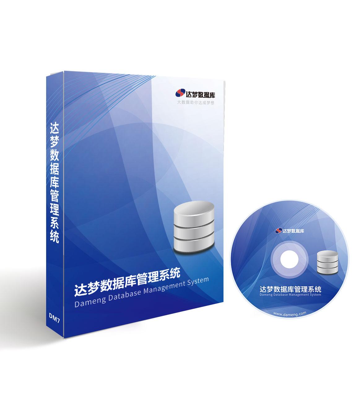 Damon database security