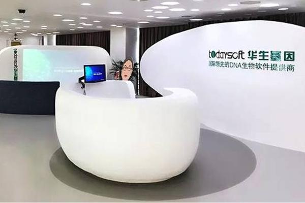 工程案例:广州华生云康基因科技有限公司