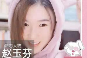 《酣恋》封面女孩丨赵玉芬,甜甜的笑容令人不自觉着迷