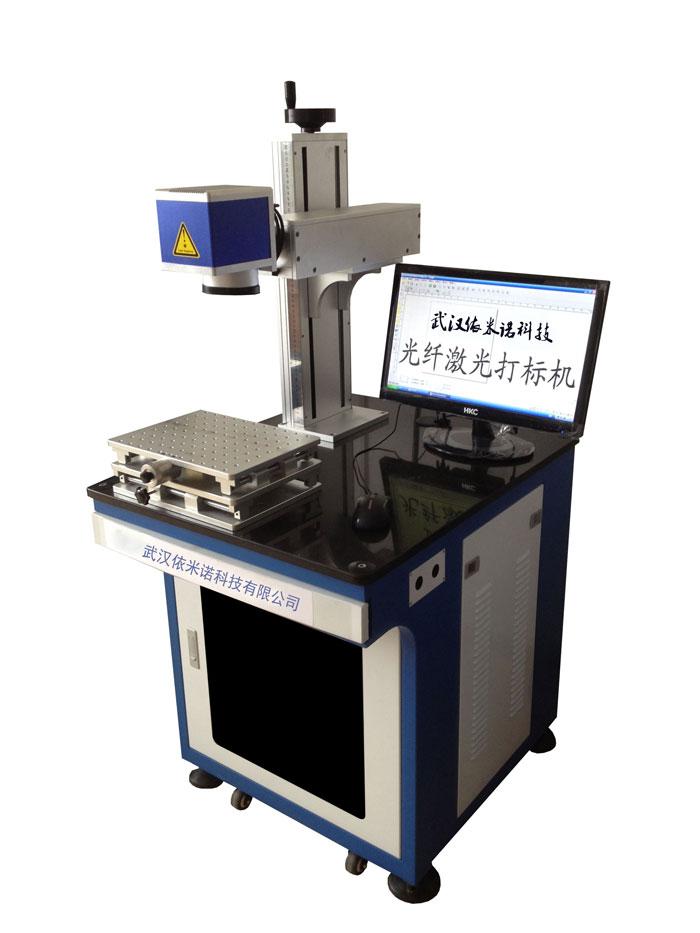 台式光纖激光機