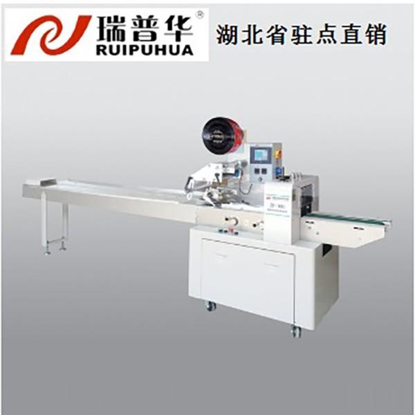 ZP-100枕式自動包裝機