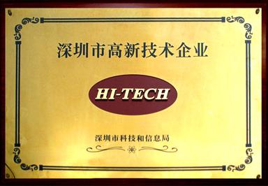 Shenzhen High-tech Enterprise