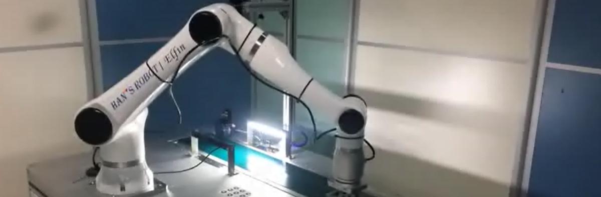 ELFIN Capture-Transfer Belt Follow