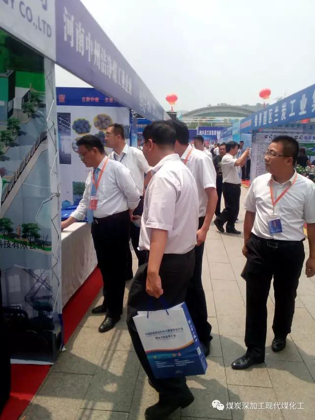 第三届煤炭清洁利用暨中国兰炭产业绿色发展与应用创新大会5月底将在神木召开