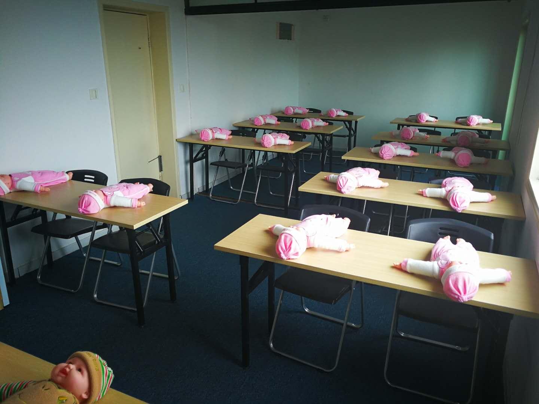 杭州新方式母婴服务有限公司