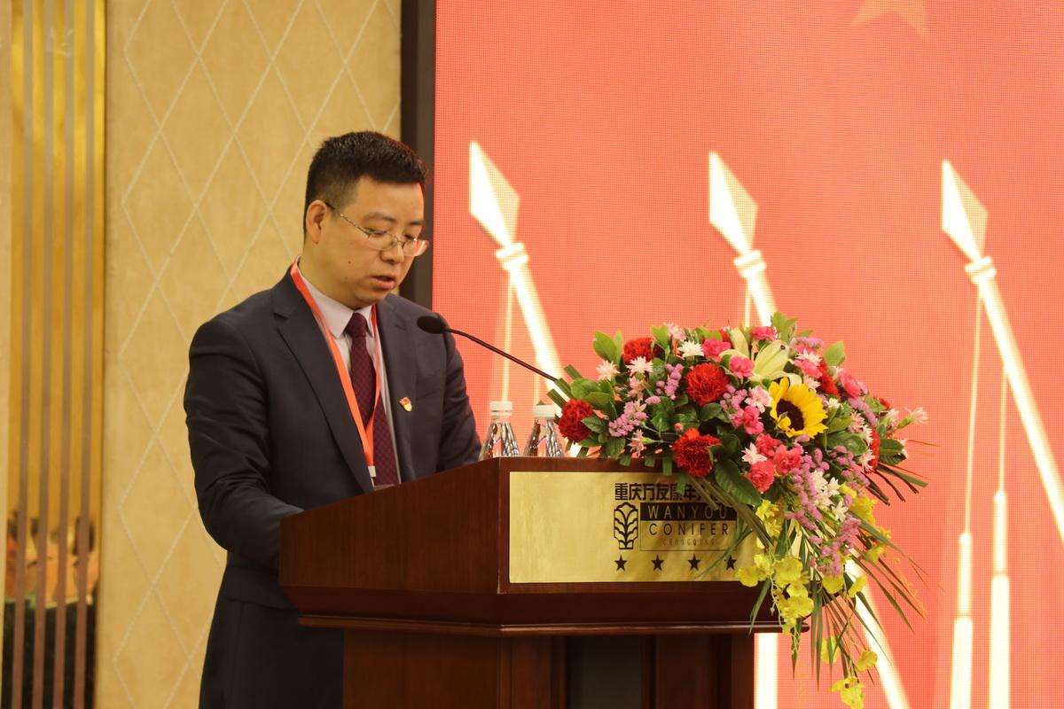 中国共产党国药集团竞技宝app设计院有限公司第二次代表大会胜利召开