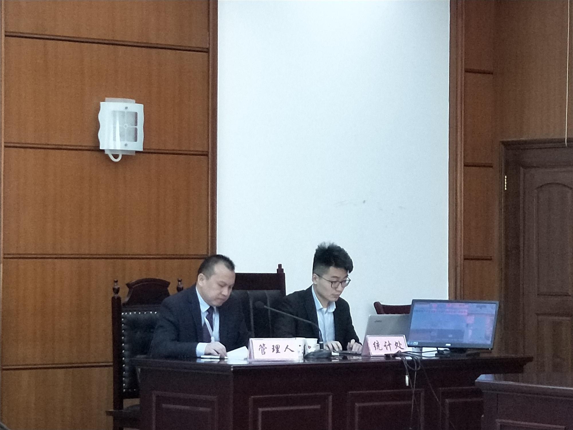 四川尚都房地产开发有限公司金豪棋牌游戏中心清算案第一次债权人会议顺利召开