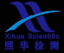 上海熙华检测技术服务有限公司