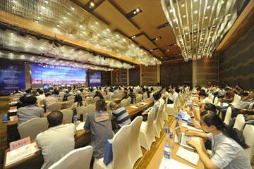 第二届晋江国际伟德国际1946源自英国产业发展高峰论坛举行