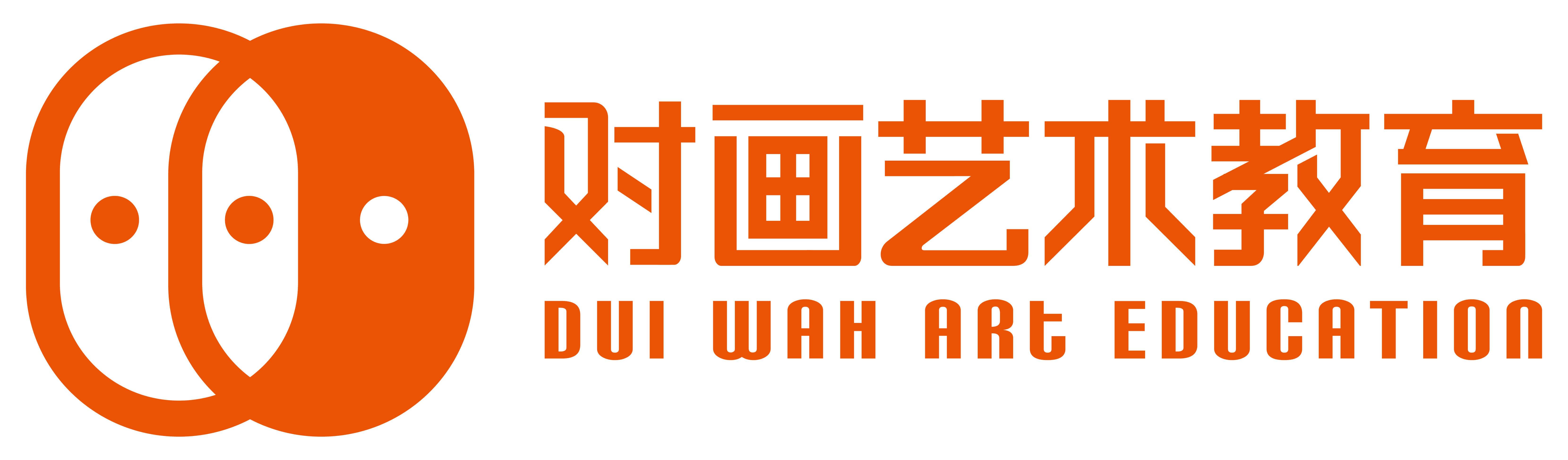 广州美术培训机构