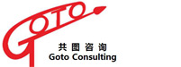 上海共图企业管理咨询有限公司