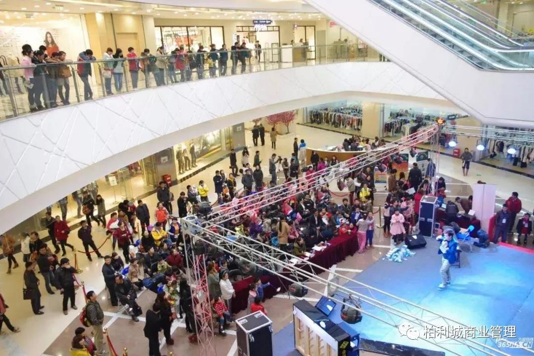 购物中心,你是不是还在为做活动而做活动?