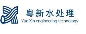 缓蚀阻垢剂-杭州粤新工程技术有限公司