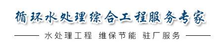 杭州粤新工程技术有限公司