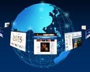 betvictor韦德国际手机版伟德国际 伟德官网交换系统在公安行业的广泛应用