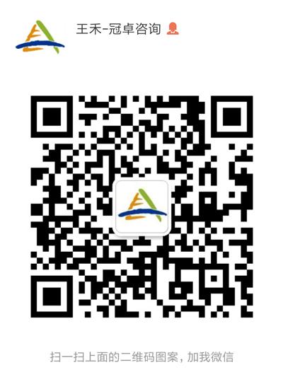 【冠卓微课】测量系统分析(MSA)