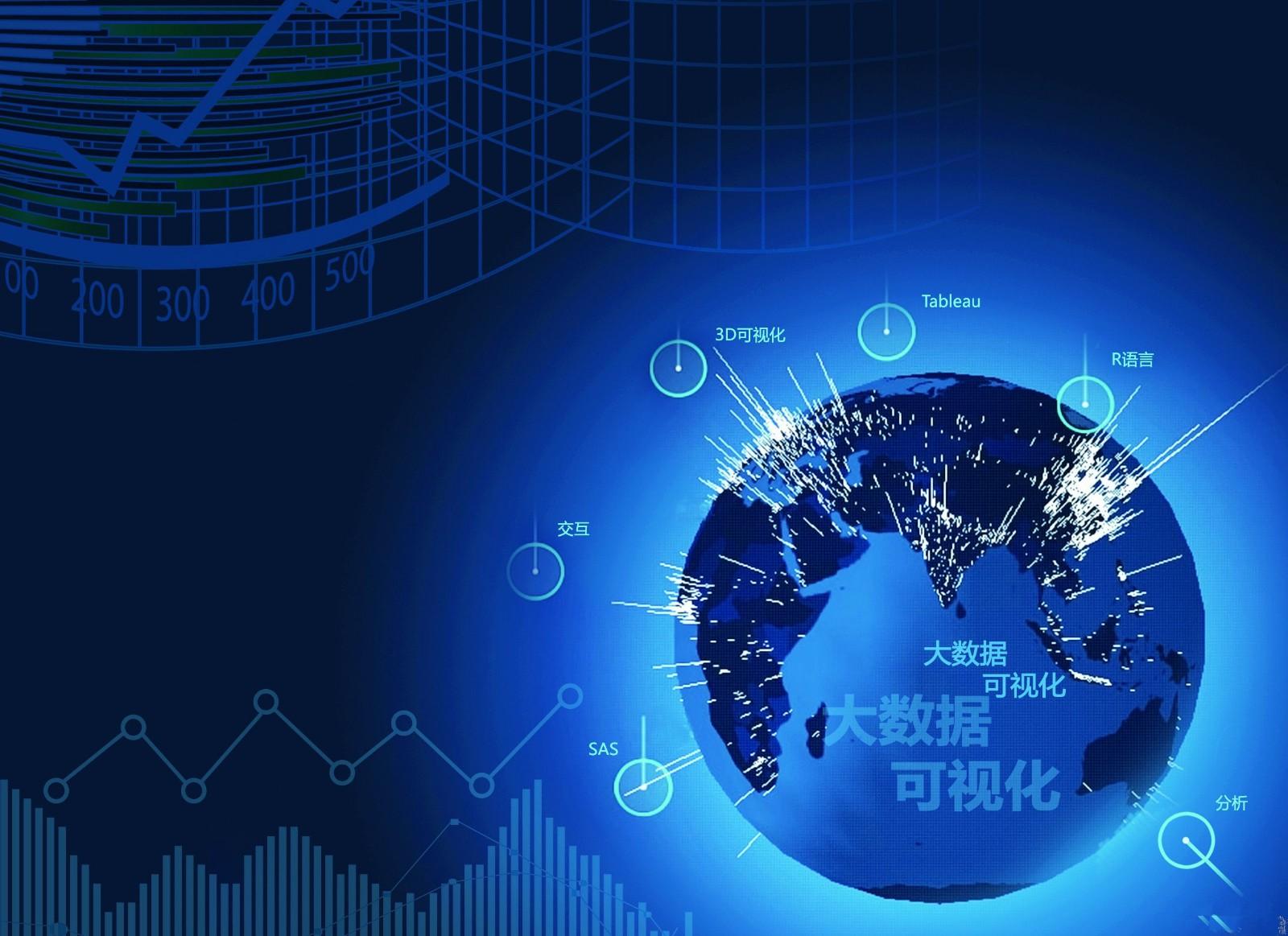 政务数据共享交换解决方案