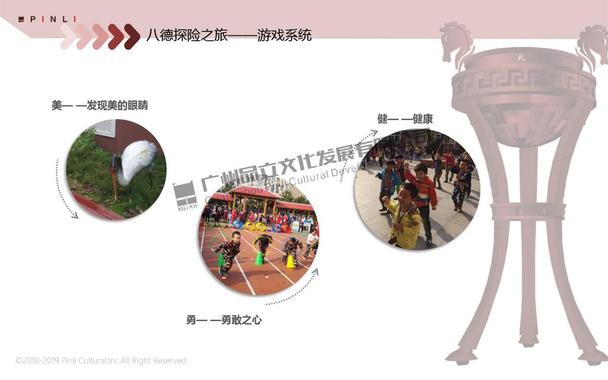 深圳市光明区马田小学