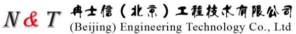 锂电材料超细磨,冉世信北京工程技术有限公司