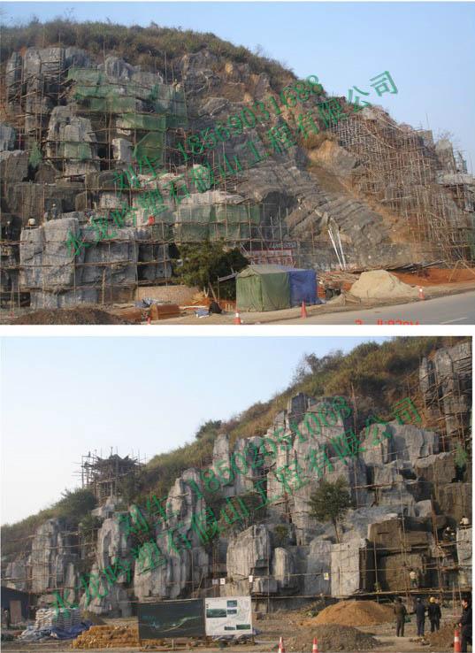 郴州京珠高速塑石假山护坡工程案例