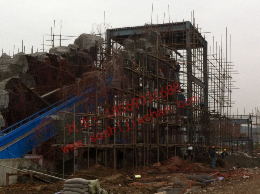 四川新津县水上乐园假山工程项目