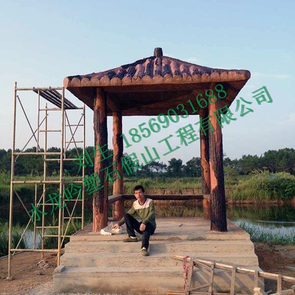 湖北万隆生态园仿木花架、景观凉亭景观案例