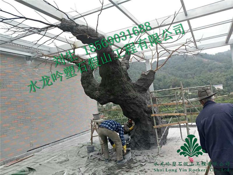 水泥仿古树制作