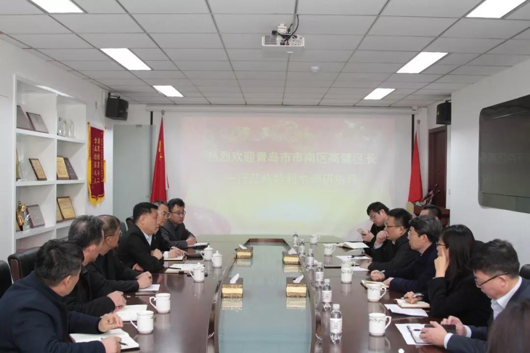 青岛市市南区政府领导到福彩3d开机号集团调研