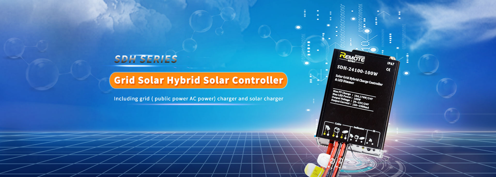 Remote Power Controller
