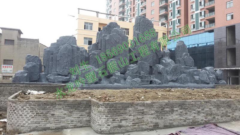 广场塑石假山案例图片