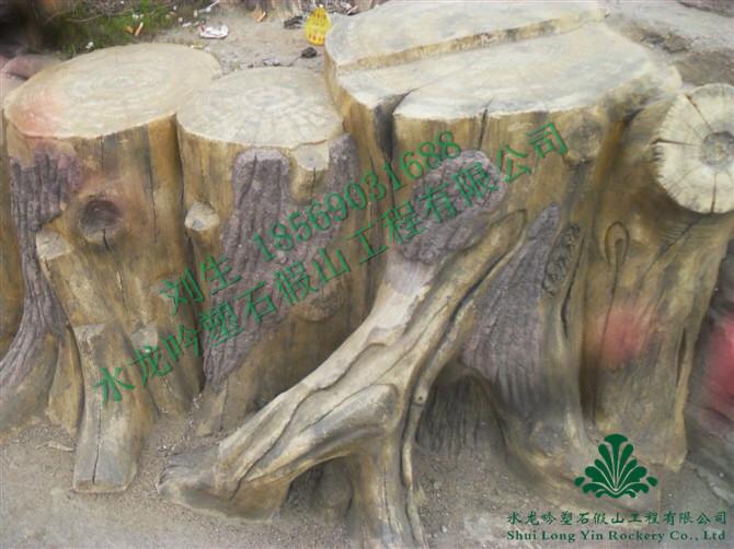 水泥仿木树桩