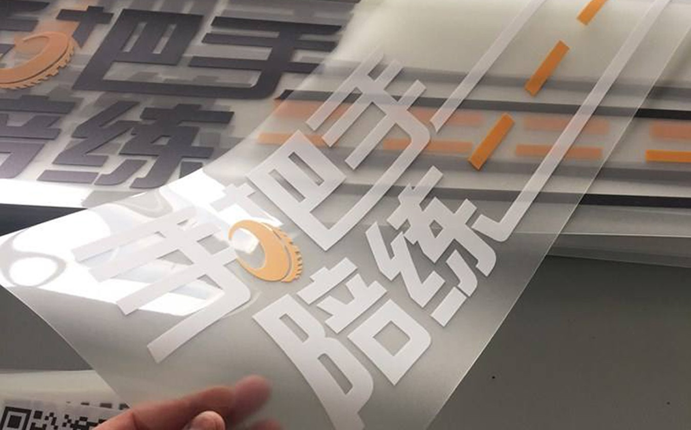 Ultra-transparent UV HD inkjet